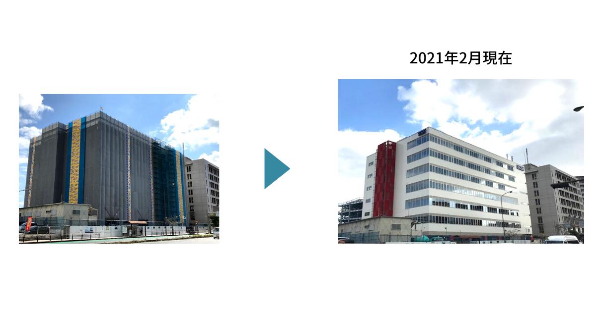 浦添新オフィス建設途中